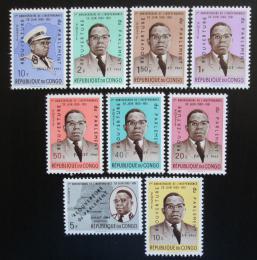 Poštovní známky Kongo Dem. 1961 Prezident Kasavubu pøetisk Mi# 74-82 Kat 9€