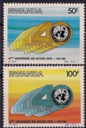 Poštovní známky Rwanda 1985 OSN, 40. výroèí Mi# 1308-09 Kat 5€