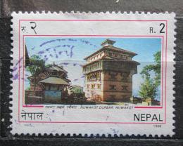 Poštovní známka Nepál 1996 Durbar, Nuwakot Mi# 627