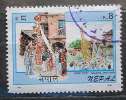 Poštovní známka Nepál 1996 Festival Gaijatra Mi# 628