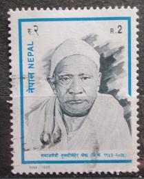 Poštovní známka Nepál 1998 Tulsi Meher Shrestha Mi# 668