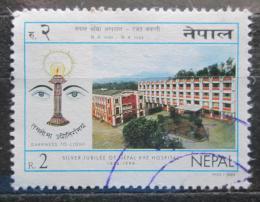 Poštovní známka Nepál 1999 Oèní klinika Mi# 682