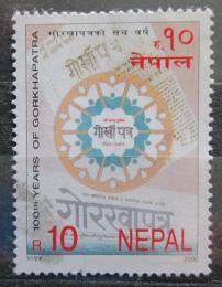 Poštovní známka Nepál 2000 Deník Gorkhapatra, 100. výroèí Mi# 705