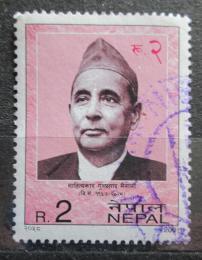 Poštovní známka Nepál 2001 Guru Prasad Mainali, spisovatel Mi# 730