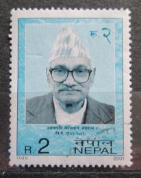 Poštovní známka Nepál 2001 Madan Lal Afrawal Mi# 732