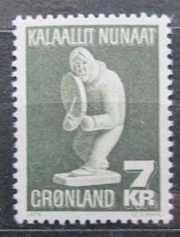 Poštovní známka Grónsko 1979 Kamenná socha, Simon Kristoffersen Mi# 117