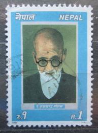 Poštovní známka Nepál 1992 Pandit Kulchandra Gautam, básník Mi# 536