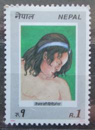 Poštovní známka Nepál 1992 Teongsi Sirijunga, básník Mi# 539