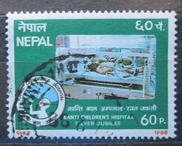Poštovní známka Nepál 1988 Dìtská nemocnice Kanti, Kathmandu Mi# 488