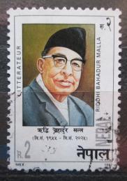 Poštovní známka Nepál 1997 Riddi Bahadur Malla, spisovatel Mi# 650