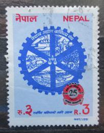 Poštovní známka Nepál 1991 Obchodní a prùmyslová komora Mi# 515