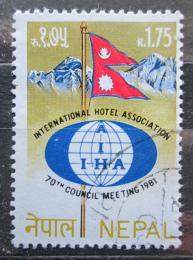 Poštovní známka Nepál 1981 Mezinárodní sdružení hotelù Mi# 411
