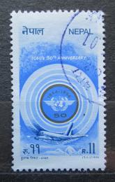 Poštovní známka Nepál 1994 Civilní letectví Mi# 574