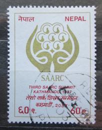Poštovní známka Nepál 1987 Spolupráce jihoasijských státù Mi# 480