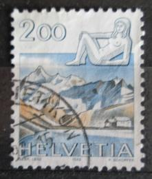 Poštovní známka Švýcarsko 1983 Znamení Mi# 1264 - zvětšit obrázek