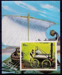 Poštovní známka Fudžajra 1973 První lokomotiva neperf. Mi# Block 130 B Kat 8.50€