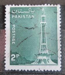Poštovní známka Pákistán 1978 Památník Qarardad Mi# 461
