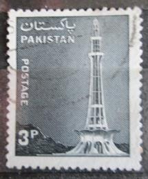 Poštovní známka Pákistán 1978 Památník Qarardad Mi# 462