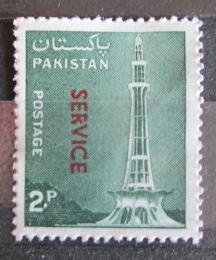 Poštovní známka Pákistán 1979 Památník Qarardad pøetisk, úøední Mi# 111