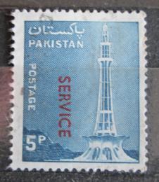 Poštovní známka Pákistán 1979 Památník Qarardad pøetisk, úøední Mi# 113