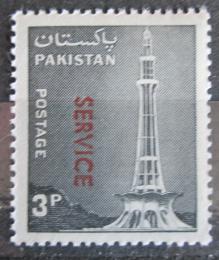 Poštovní známka Pákistán 1979 Památník Qarardad pøetisk, úøední Mi# 112