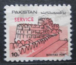 Poštovní známka Pákistán 1984 Pevnost Rohtas pøetisk, úøední Mi# 133