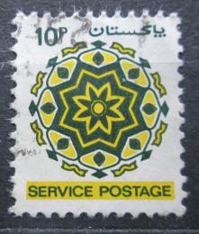 Poštovní známka Pákistán 1980 Geometrický ornament, úøední Mi# 125