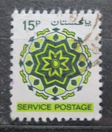 Poštovní známka Pákistán 1980 Geometrický ornament, úøední Mi# 126