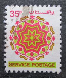 Poštovní známka Pákistán 1980 Geometrický ornament, úøední Mi# 128