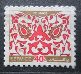 Poštovní známka Pákistán 1980 Vzor listù, úøední Mi# 129