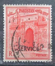 Poštovní známka Pákistán 1963 Brána Chota Sona Masjid pøetisk, úøední Mi# 93