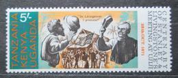 Poštovní známka K-U-T 1971 Henry Morton Stanley a David Livingstone Mi# 225