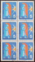 Poštovní známky Nìmecko 1970 Sváøeè, šestiblok Mi# 629