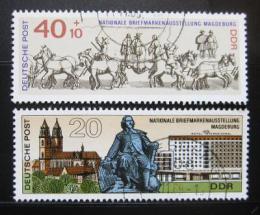 Poštovní známky DDR 1969 Výroèí vzniku Mi# 1513-14