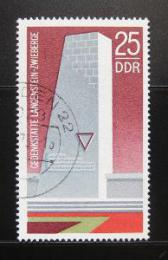Poštovní známka DDR 1973 Váleèný památník Mi# 1878
