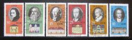 Poštovní známky DDR 1973 Slavní muži Mi# 1856-61