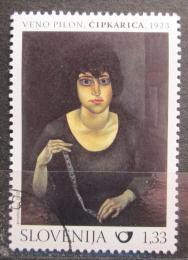 Poštovní známka Slovinsko 2012 Umìní, Veno Pilon Mi# 970