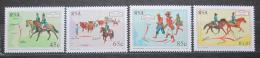 Poštovní známky JAR 1993 Den známek Mi# 908-11