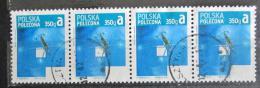 Poštovní známky Polsko 2013 Geometrický vzorec Mi# 4596 Kat 8€