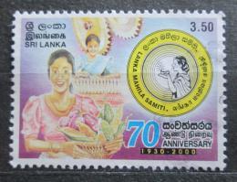Poštovní známka Srí Lanka 2001 Lanka Mahila Samiti, 70. výroèí Mi# 1286