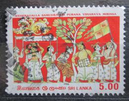 Poštovní známka Srí Lanka 1986 Festival Vesak Mi# 743