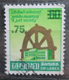 Poštovní známka Srí Lanka 1985 Parlament a Kolo života pøetisk Mi# 721