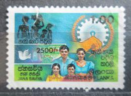 Poštovní známka Srí Lanka 1990 Program rozvoje Mi# 906 II