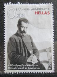Poštovní známka Øecko 2011 Alexandros Papadiamantis, spisovatel Mi# 2601
