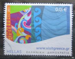 Poštovní známka Øecko 2011 Turistika Mi# 2619