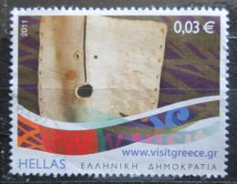 Poštovní známka Øecko 2011 Turistika Mi# 2620