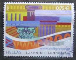 Poštovní známka Øecko 2011 Turistika Mi# 2622