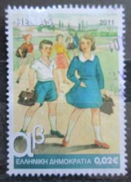 Poštovní známka Øecko 2011 Školáci v roce 1954 Mi# 2625