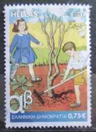 Poštovní známka Øecko 2011 Školáci v roce 1955 Mi# 2628