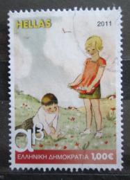 Poštovní známka Øecko 2011 Školáci v roce 1939 Mi# 2629